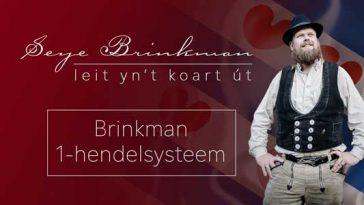 Brinkman 1 hendelsysteem video